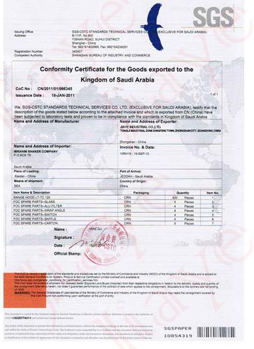 Saso Certificate Jiaye Industrial Ltd